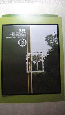 【大三元】紐澳郵票105紐西蘭-神木 -1989年 -新票小全張- 原膠上品