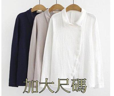 E192 秋季大尺碼新品雙層紗斜邊衣襟長袖襯衫
