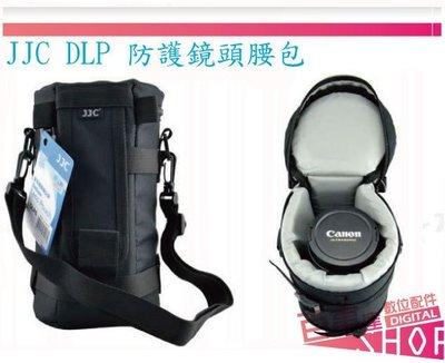 JJC  加厚防護 高質感鏡頭袋DLP-5 鏡頭包 附背帶 24-70mm TAMRON SP 70-300mm
