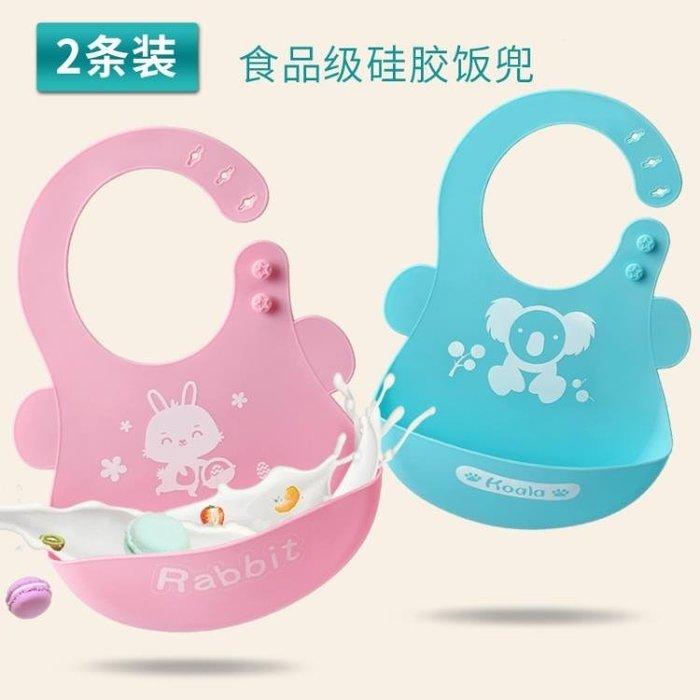 寶寶吃飯圍兜嬰兒口水圍兜兒童吃飯兜硅膠防水免洗超圍兜飯兜
