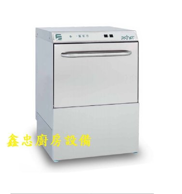 鑫忠廚房設備-餐飲設備:asber吧台下洗碗洗杯機-賣場有快速爐-工作台-西餐爐-冰箱-烤箱-電磁爐-咖啡機-油炸機