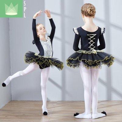 尚品秋季琳舞蹈服裝兒童長袖芭蕾舞裙幼兒練功考級服少兒演出服女