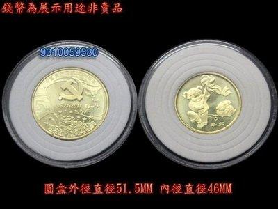 【內墊型圓盒16mm~40mm】錢幣收藏盒/透明圓盒/硬幣盒/錢幣收藏用品
