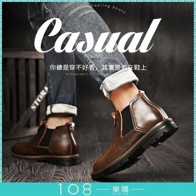 108樂購 男性好物 歐美 熱銷 免鞋帶 免鞋帶 牛二層皮 型男款 好搭配經典色 精緻馬丁鞋  【BS109】