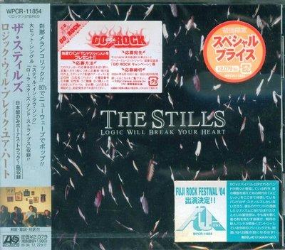 K - The Stills Logic Will Break Your Heart - 日版 +2BONUS  NEW