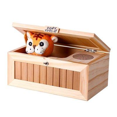 無聊的盒子 老虎 盒子 don`t touch 搞笑 禮物 (免運)