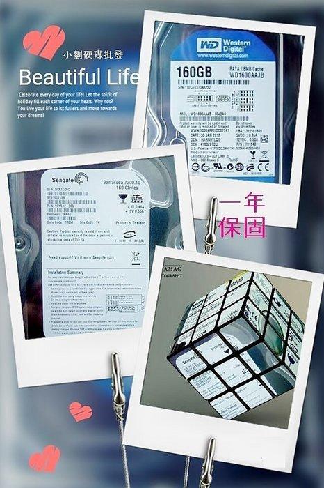 保固 12 個月【小劉硬碟批發】全新庫存WD 、SEAGATE、MAXTOR  3.5吋 160G IDE 電腦硬碟