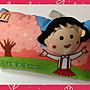【小逸的髮寶】麥當勞2008年玩具~小丸子滑鼠護腕墊!