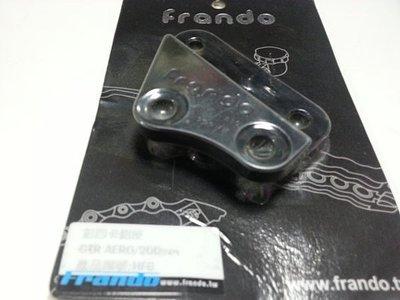 Frando HF6 HF8 對四 卡鉗座 卡座 GTR-AERO GTR AERO 200MM 專用
