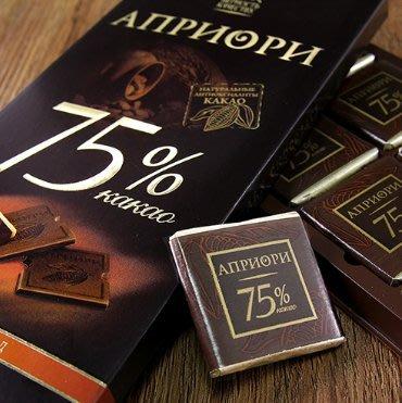 俄羅斯BK 75%黑巧克力
