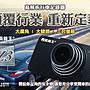 【攝錄王】 Z3卡夢機行車紀錄器 170度/ 1080...