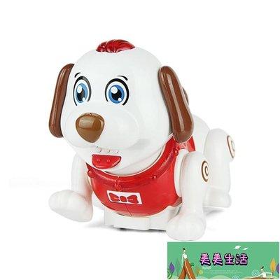 遙控電動玩具狗會叫會走 寶寶早教 智慧感應電子音樂笨笨機器小狗 WD【美美生活】