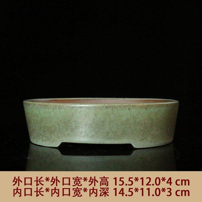 紫砂花盆 高品質覓陶鄉手工陶瓷盆 景盆 菖蒲盆 橢圓形