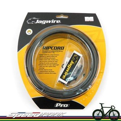 【速度公園】Jagwire RIPCORD 黑色 登山車 煞車加變速套裝組 MCK002 套裝組