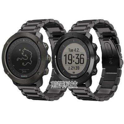 【可開發票】頌拓SUUNTO TRAVERSE遠征系列不銹鋼表帶阿爾法鋼帶手表帶24mm[國際購]