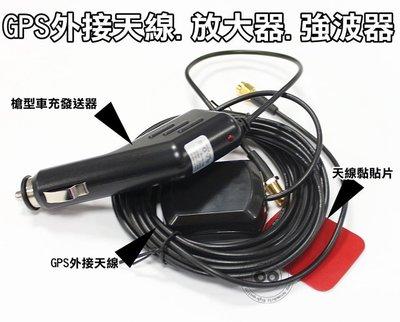 大高雄【阿勇的店】一體式 AY-168 GPS 衛星感應天線 隔熱紙剋星 超高品質 接收速度超快 衛星訊號滿格