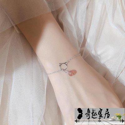 手鍊 925銀草莓晶ins風手鍊女招桃...