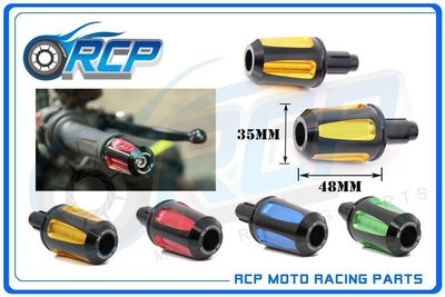RCP CNC 改裝 平衡 端子 DRZ400 DRZ 400
