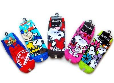 ♥獨樹衣閣♥  PEANUTS SNOOPY 史努比 繽紛可愛萌襪 短襪 襪子