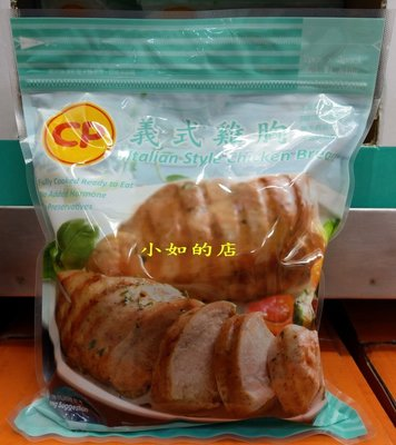 【小如的店】COSTCO好市多代購~CP卜蜂 義式雞胸/雞胸肉(每袋6入/共840g)低溫運1-2袋 150元