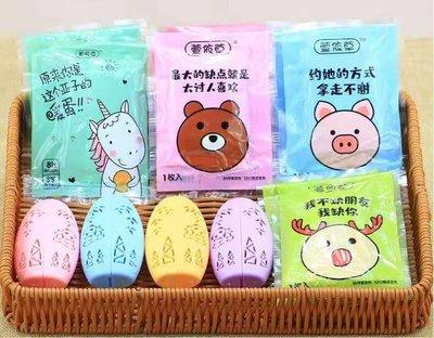 佳佳玩具 --- 暖手蛋 迷你款 暖暖包 10入暖暖包 (10入 附一顆蛋) 手握式 小白兔 暖暖包【】