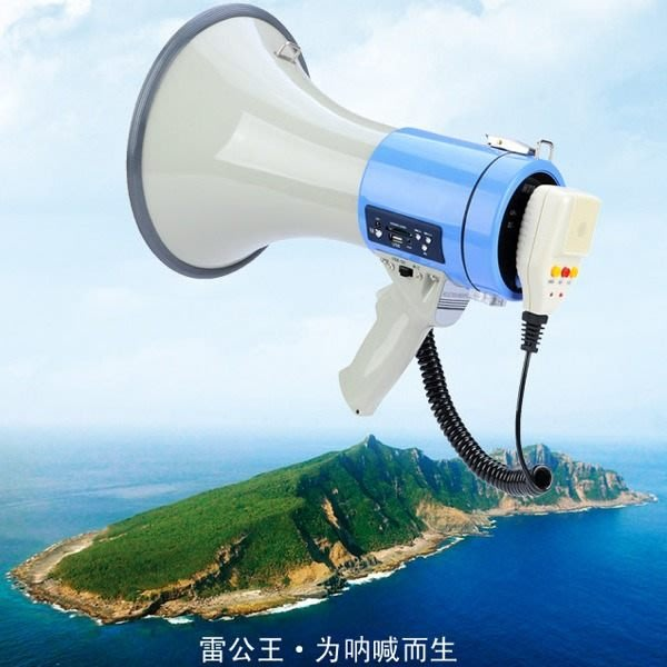 5Cgo【權宇】A組合大聲公雷公王50W大功率錄音喇叭CR-88 USB SD AUX可選購車充線鋰電池8G隨身碟 含稅