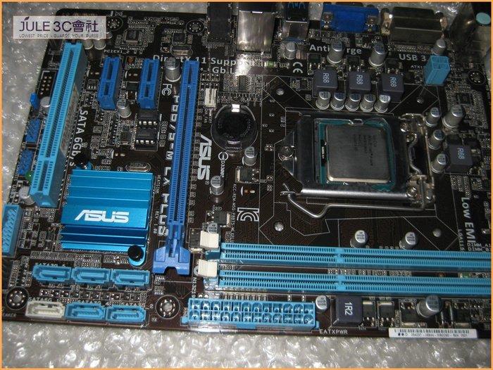 JULE 3C會社-華碩ASUS P8B75-M LX PLUS + Intel i5 3470 四核/含風扇 CPU
