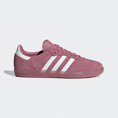 【Cool Shop】ADIDAS ORIGINALS Samba OG B44684 粉色 麂皮 復古