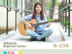 ♪ Your Music 愉耳樂器 ♪ 全新ULTRA B236 民謠吉他 入門 社團 團購 熱銷第一