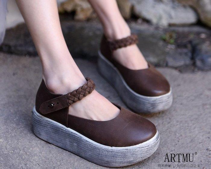 【子芸芳】原創復古厚底淺口單鞋 防水台坡跟真皮搭扣松糕鞋