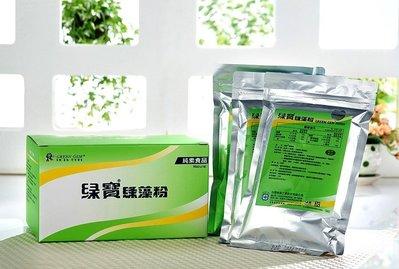 【台灣綠藻】綠寶 綠藻粉 1公斤裝(250公克x4包)