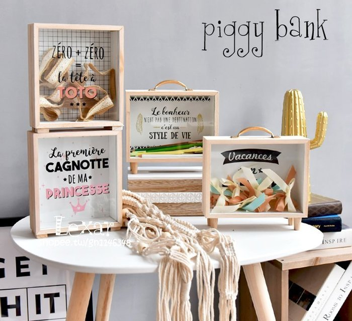 北歐ins創意木質文藝清新存錢罐臥室桌面裝飾擺件雜物收納盒道具