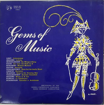 {夏荷 美學生活小舖}黑膠 BORIS MERSSON/VIENNA PROMENADE gems of music