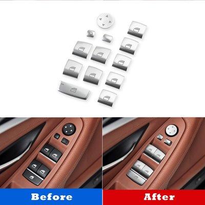 BMW 5 Series F10 F18 2011-2017 11件車窗升降開關按鈕裝飾-極限超快感