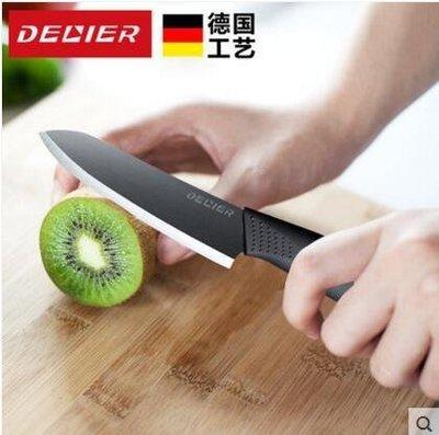 【優上】德利爾黑刃陶瓷刀菜刀水果刀 廚房瓜果削皮刀便攜刀具 6寸黑刃