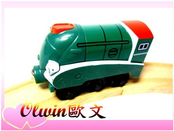 愛卡的玩具屋㊣ 正版CHUGGINGTON 恰恰特快車 火車寶寶@ 磁性 原木小火車頭 @-Olwin歐文