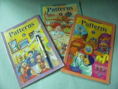 【姜軍府】《Step Ahead English Series Patterns (5)(6)(7) 》何嘉仁菁英美語