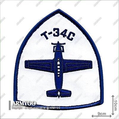 【ARMYGO】空軍T-34C教練機機種章