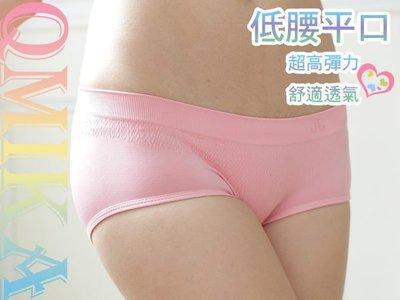 Q米卡內衣〃 竹碳纖維~低腰小平口內褲~乾爽~舒適透氣~涼爽好穿 278