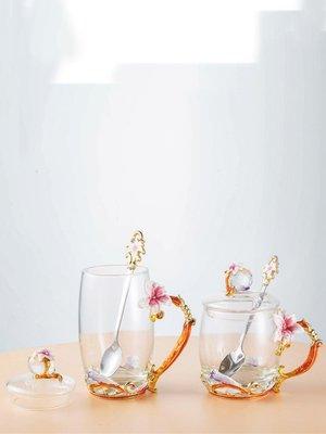 水杯 保溫杯時尚琺瑯彩百合水杯家用咖啡杯軟妹杯子水晶玻璃杯果汁杯女花茶杯