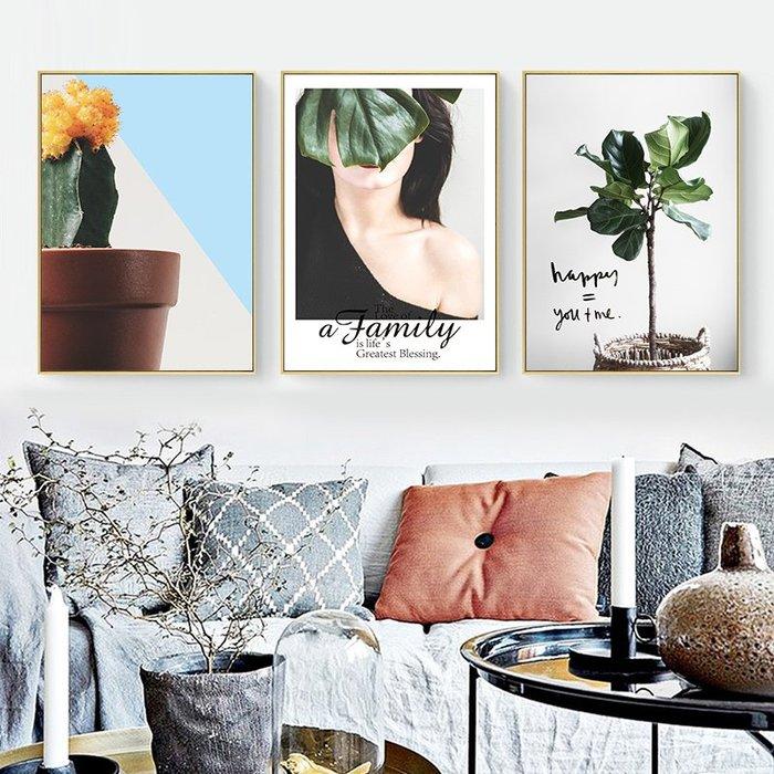 ☺暖暖屋☺傢居藝術館 北歐小清新植物仙人掌女人裝飾畫/沙發背景牆裝飾畫/掛畫/有框畫/多款樣式/多種尺寸