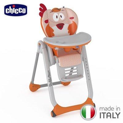 ღ新竹市太寶婦幼精品店ღ✿義大利Chicco✿Polly 2 Start多功能成長高腳餐椅✿送值1000元的好禮✿