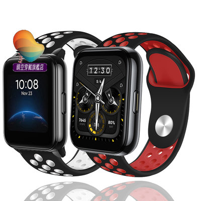 realme watch 2 智慧手錶 錶帶realme watch/realme watch 2 pro錶帶 運動腕帶