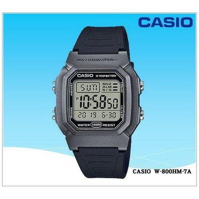 年度新品熱銷版casio電子錶腕錶大字幕當兵軍用錶 生日禮物考試 十年電池LED照明【↘690】W-800HM