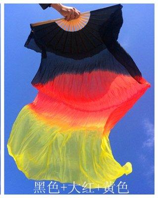 艾蜜莉舞蹈用品*肚皮舞扇-真絲扇/黑色+紅色+黃色漸層長飄扇/表演扇180cm$400元