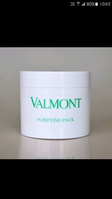 VALMONT PURIFYING PACK SALON 200ML
