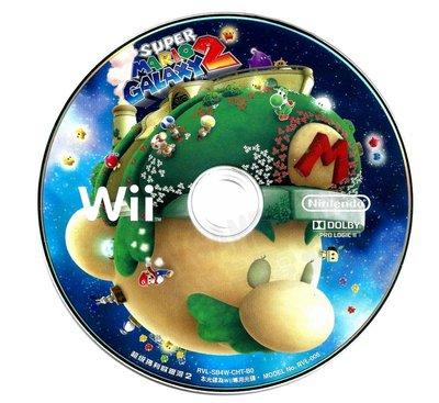 【二手遊戲】WII 超級瑪利歐銀河2 SUPER MARIO GALAXY 2 中文版 台版 裸裝【台中恐龍電玩】