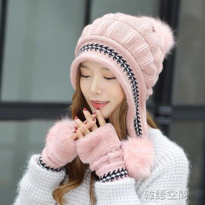 帽子女冬天韓版毛線帽加絨護耳包頭帽百搭甜美可愛針織帽冬季保暖