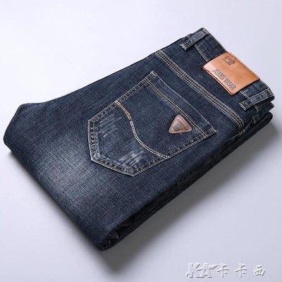 秋季彈力牛仔褲男寬管修身青年寬鬆黑色休閒褲子男潮流