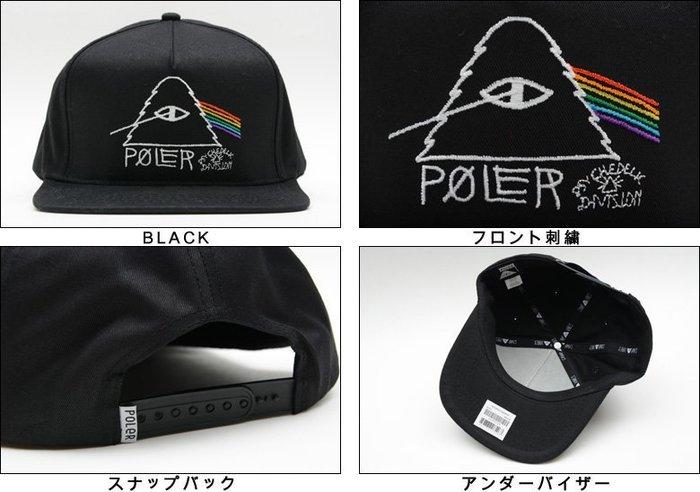 CodE  POLER PSYCHEDELIC SNAPBACK 棒球帽(黑白)635038.美國OUTDOOR. 3f8ef0a0384e